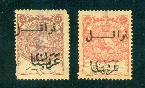 arabistan-1918