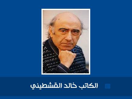aliraqis_4747836