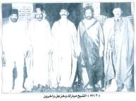 aboukaseb6