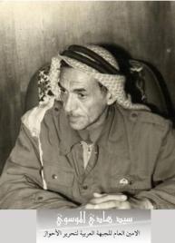 saied_hadi