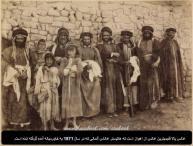 ahwazi-arab-people-1871