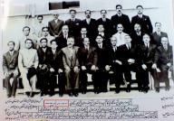 ahwazi-arab-sheikh--bakhtiari-khan-tehran-1947