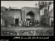 almohammerah-1925-b
