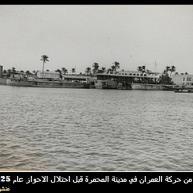 almohammerah-1925-e