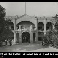 almohammerah-1925-g