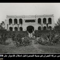 almohammerah-1925-j