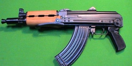 الكلاشنكوف-500x250