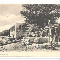 المحمرة عاصمة الاحواز المحتلة قبل الاحتلال-1