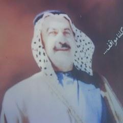 الشيخ الراحل شجاع علي الزامل امير كنانة في الاحواز