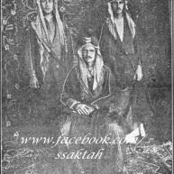 ثلاثة من ابناء الشيخ خزعل