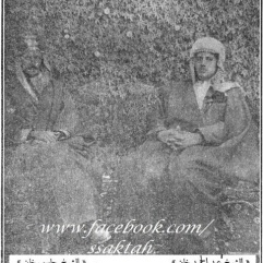 أمراء الاحواز،ابناء الشيخ خزعل