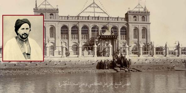 alahwaz-mohammerah