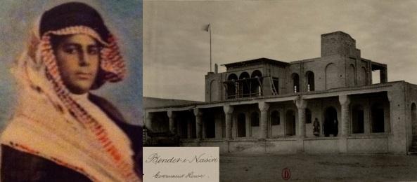 الامير عبدالحميد الشيخ خزعل