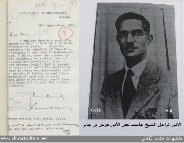 sheikh_chaseb_1941
