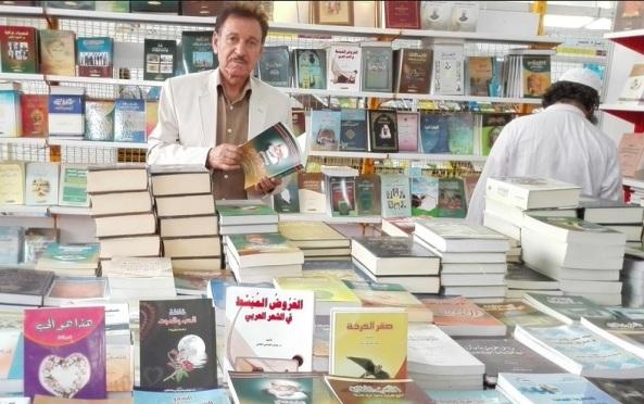 الدكتور عباس الطائي