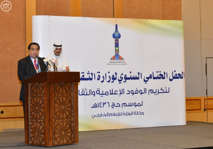 الاعلامي السوداني المعروف الدكتور عمر الجزلي