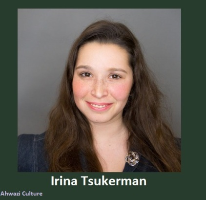 Irina Tsukerman